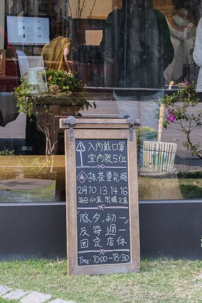 禾雅堂, 台中伴手禮, 大坑伴手禮, 禾雅堂經典乳酪蛋糕, 重乳酪蛋糕, 禾雅堂彌月團購