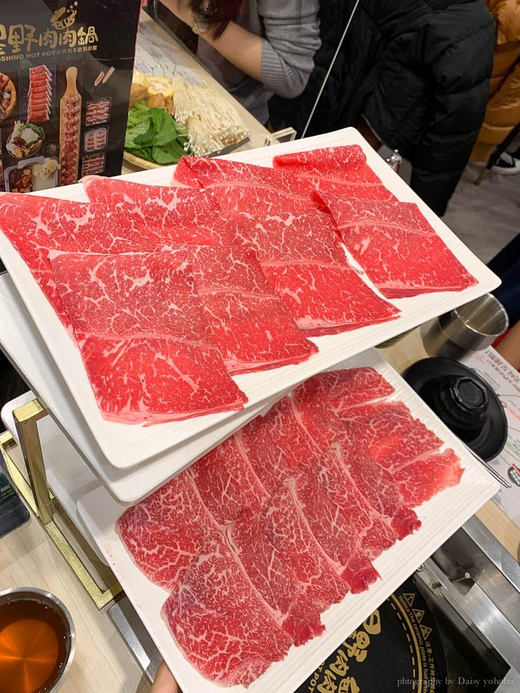 星野肉肉鍋PLUS, 南紡夢時代美食, 星野肉肉鍋南紡, 澳洲和牛吃到飽, 星野肉肉鍋菜單, 星野肉肉鍋價位, 鴛鴦升降鍋