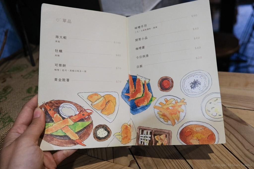 初仨食, 嘉義豬排, 嘉義美食, 嘉義餐廳, 嘉義雞唐揚, 嘉義老宅餐廳, 日式豬排飯, 南蠻雞腿排