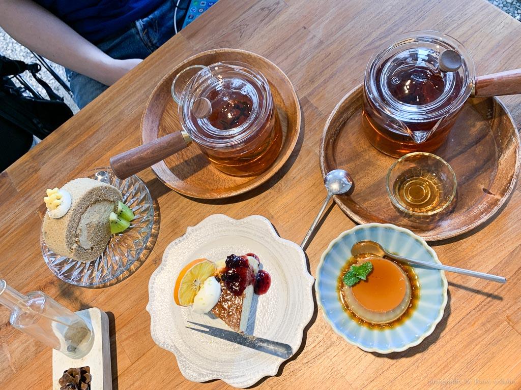 起風, 嘉義下午茶, 老宅茶屋, 老宅下午茶, 嘉義甜點, 嘉義茶店, 嘉義美食, 嘉義老宅餐廳