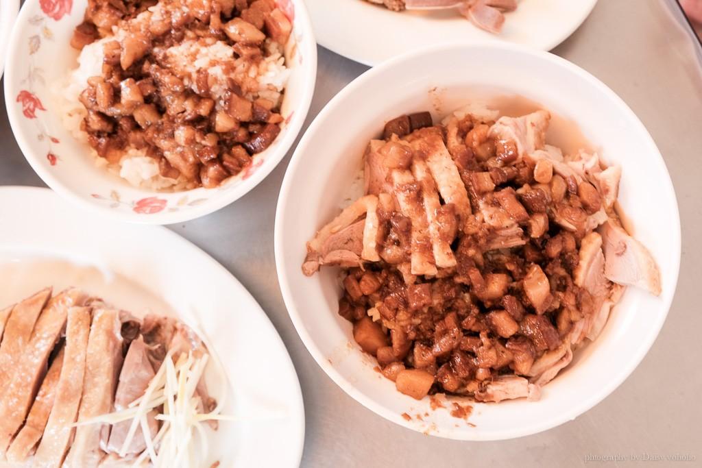鴨肉珍, 鹽埕小吃, 高雄鴨肉飯, 高雄美食, 鴨肉珍菜單, 下水米血, 煙燻鴨肉, 高雄老字號小吃
