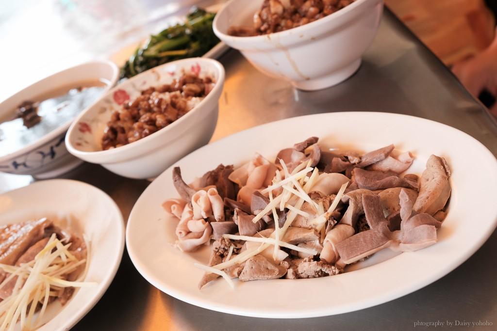 鴨肉珍肉燥飯, 鹽埕小吃, 高雄鴨肉飯, 高雄美食, 鴨肉珍菜單, 下水米血, 煙燻鴨肉, 高雄老字號小吃