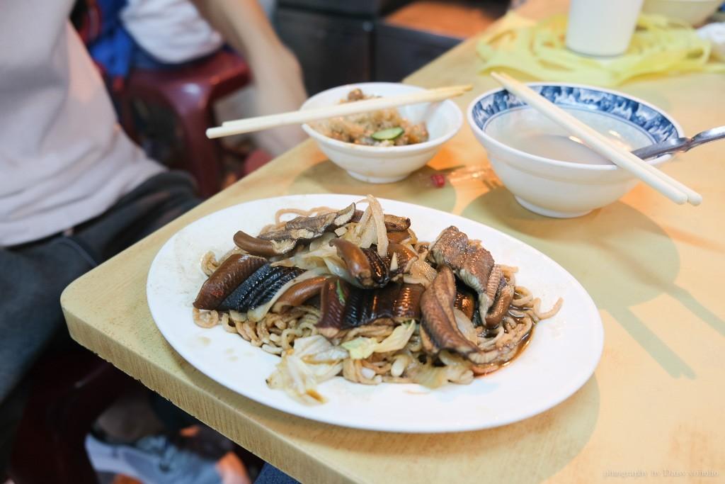 黃家鱔魚意麵, 台南鱔魚意麵, 水仙宮米糕, 國華街美食, 國華街小吃, 台南中西區美食, 水仙公美食, 台南米糕, 台南四神湯
