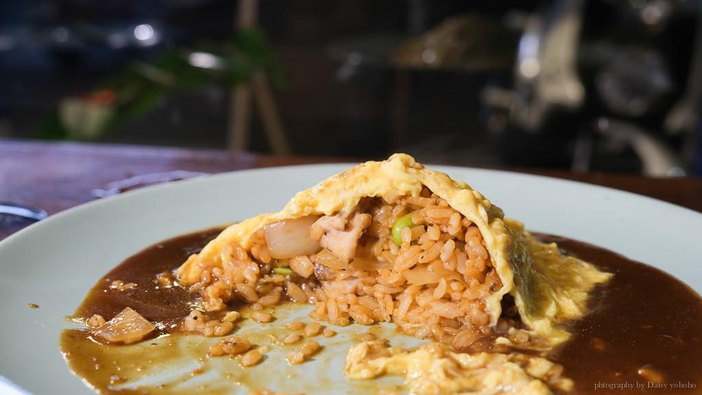 食べオム洋食歐姆蛋包飯, 台南蛋包飯, 台南南區美食, 台南蛋包飯食尚玩家, 咖哩蛋包飯, 爆漿蛋包飯