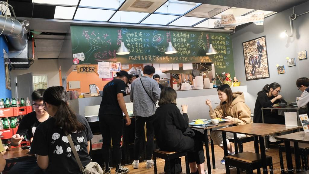 食べオム洋食歐姆専門店, 台南蛋包飯, 台南南區美食, 台南蛋包飯食尚玩家, 咖哩蛋包飯, 爆漿蛋包飯