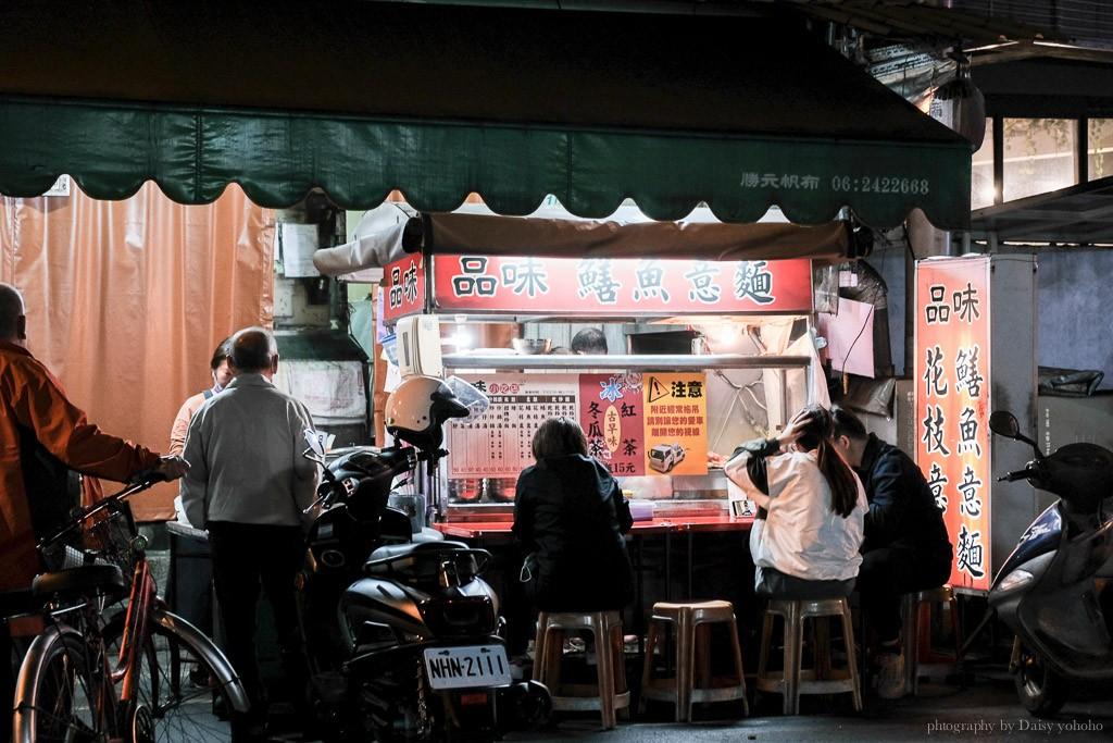 品味鱔魚意麵, 台南中西區美食, 尊王路美食, 台南宵夜, 台南鱔魚意麵, 台南美食, 海安路宵夜