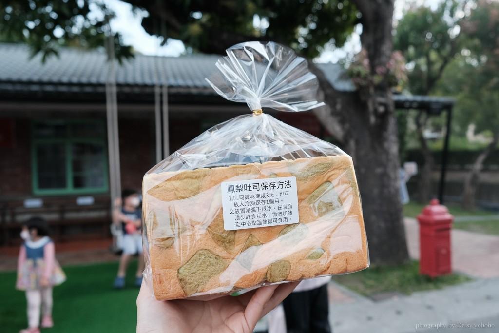 深緣及水善糖文化園區, 鳳梨吐司, 善化糖廠, 善化景點, 我的婆婆怎麼那麼可愛台南拍攝地點, 曲水流觴, 深緣及水麵包