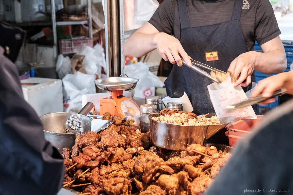 葉麥克炸雞, 新化美食, 新化鹹酥雞, 秒殺炸雞, 台南中藥炸雞, 麥克炸雞菜單, 新化排隊店
