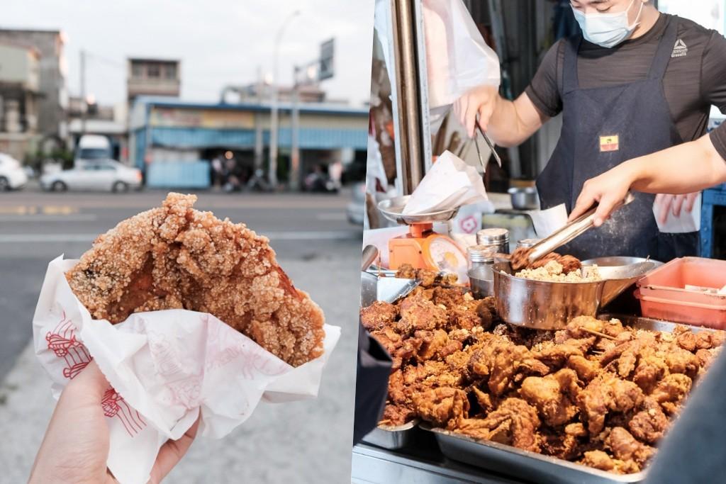 葉麥克中藥炸雞, 新化美食, 新化鹹酥雞, 秒殺炸雞, 台南中藥炸雞, 麥克炸雞菜單, 新化排隊店