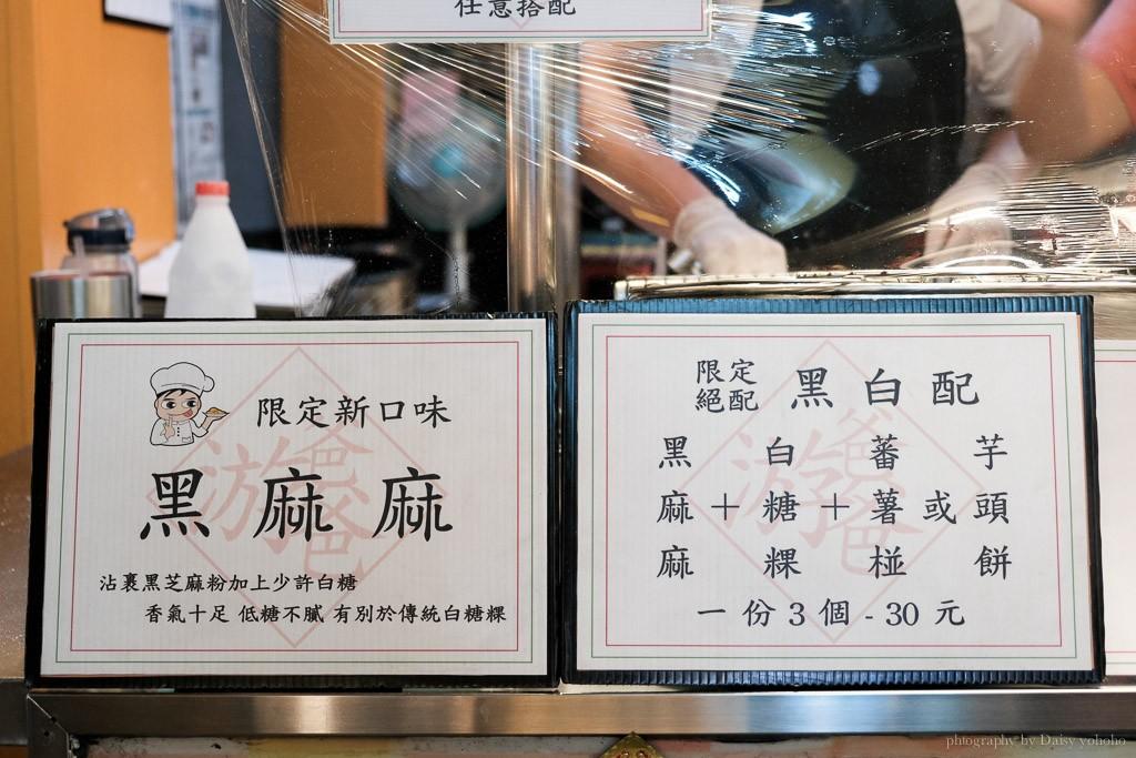 游爸爸蕃薯椪, 游爸爸白糖粿, 國華街白糖粿, 台南白糖粿, 台南傳統點心, 古早味點心
