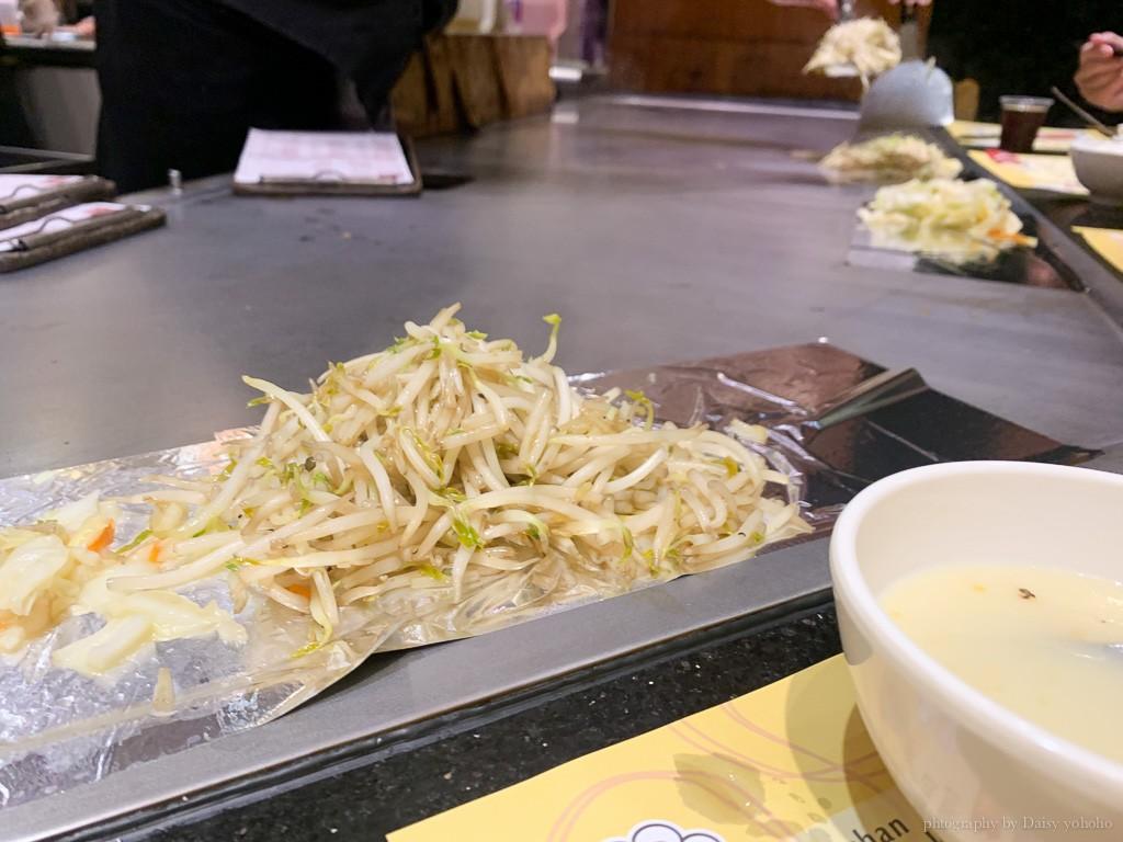 大山鐵板燒, 大山鐵板燒怡東店菜單, 台南東區美食, 台南平價鐵板燒, 台南美食, 台南玉米濃湯喝到飽