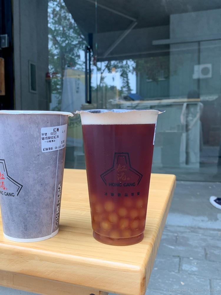 紅港, HongGang, 赤崁樓飲料, 台南紅茶專賣店, 赤崁樓紅茶, 台南飲料, 冰糖紅茶