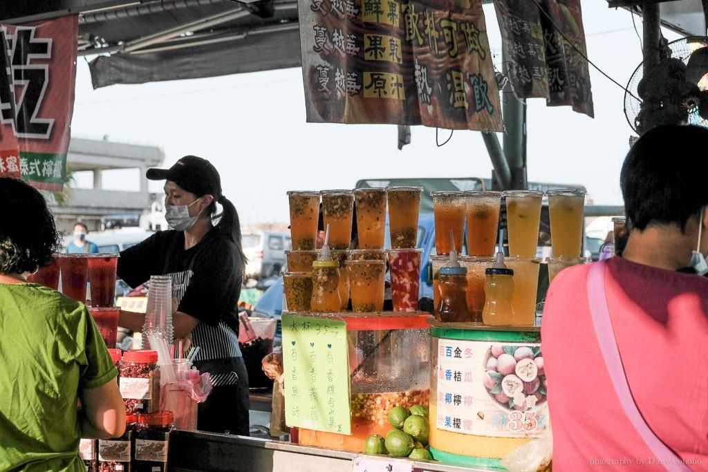 興達港, 興達港觀光漁市, 高雄漁市, 興達港美食, 茄萣海鮮, 高雄海鮮, 興達港情人碼頭, 興達港營業時間