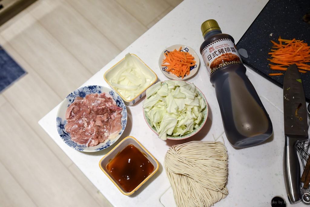 憶霖, 憶霖調味料, 日式炒麵做法, 日式豬排醬, 日式炒麵醬料, 大阪燒醬