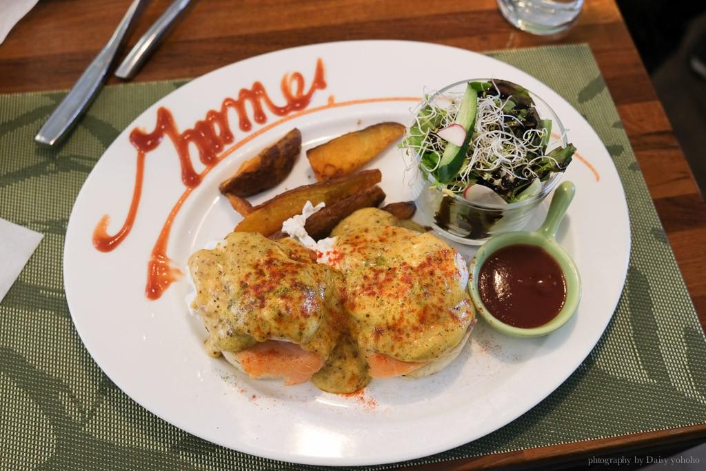 mmm brunch, 台南早午餐, 台南東區美食, 全日早午餐, 台南班尼迪克蛋, 台南漢堡, 台南寵物友善餐廳
