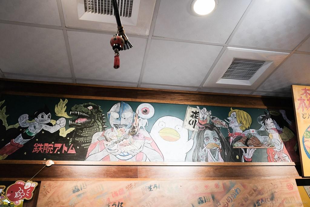 高雄日本料理, 楠梓美食, 楠梓日本料理, 森川丼丼菜單與分店, 森川丼丼外送
