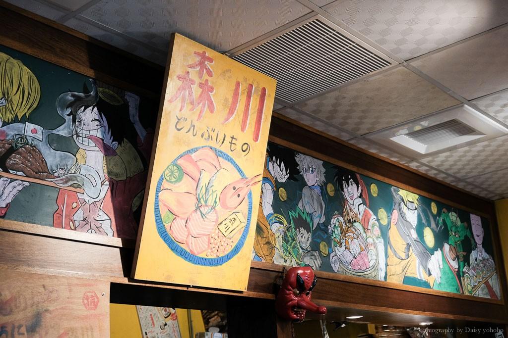 森川丼丼, 高雄日本料理, 楠梓美食, 楠梓日本料理, 森川丼丼菜單與分店, 森川丼丼外送