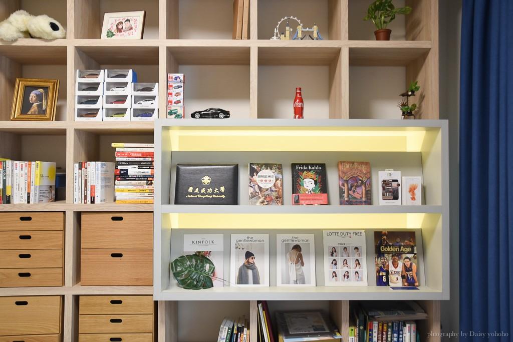 北歐風書房設計, 無印風書房, 無印良品書桌, aj2沙發床, 無印藤籃, 日式居家, 無印收納櫃, 無印風書櫃