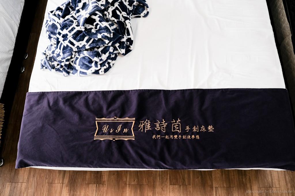 雅詩茵手創床墊, 安南區床墊, 善化床墊, 南科床墊推薦, 台南在地床墊品牌, 台南床墊客製化