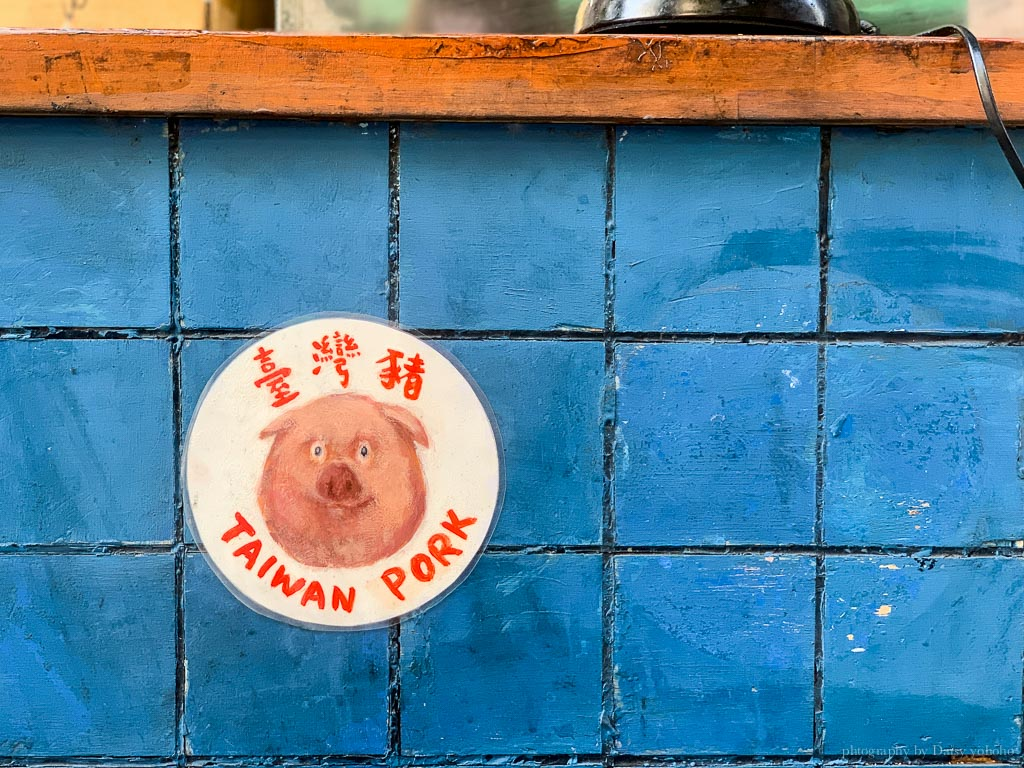祝君早安早餐店, 台南蛋餅, 台南火車站早餐, 成大育樂街早餐, 成大美食, 台南早餐