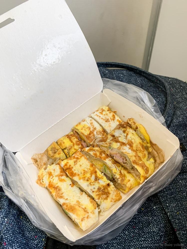 祝君早安, 台南蛋餅, 台南火車站早餐, 成大育樂街早餐, 成大美食, 台南早餐