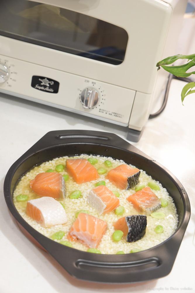 日本千石阿拉丁烤箱煮飯, Sengoku Aladdin, 四枚燒多用途復古烤箱, 鮭魚毛豆烤飯, 阿拉丁烤箱食譜