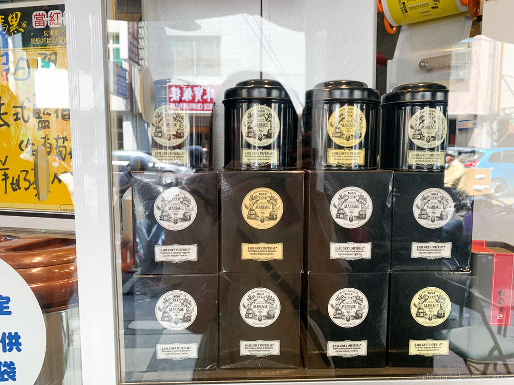 瑪黑家, 台南飲料店, 瑪黑家紅茶專賣店, 台南中西區美食, 台南手搖, 瑪黑茶