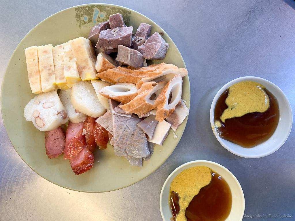 阿龍香腸熟肉, 保安路美食, 保安路小吃, 台南老店, 台南銅板美食, 台南古早味, 台南黑白切