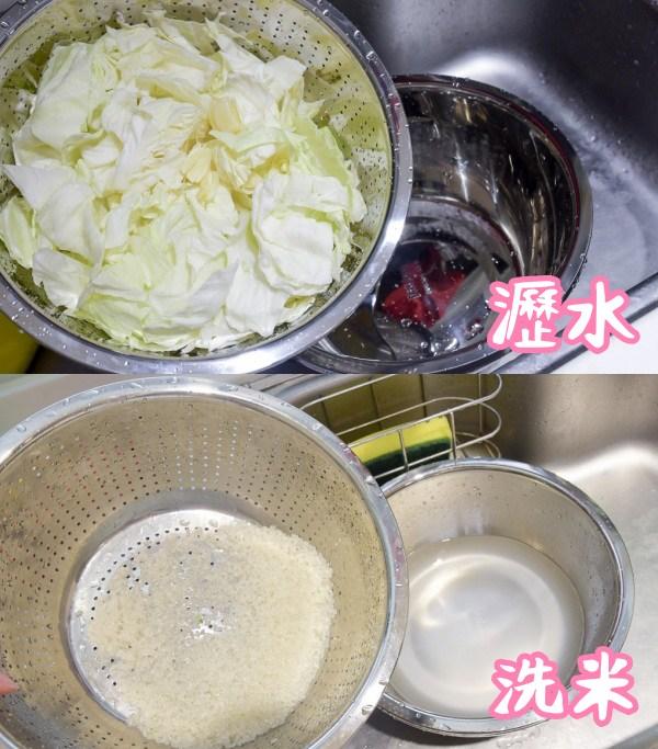 日式多功能刨絲鋼盆, 藏野匠保鮮盒, 刨絲瀝水盆, 廚房小物, 洗米盆, 調理盆
