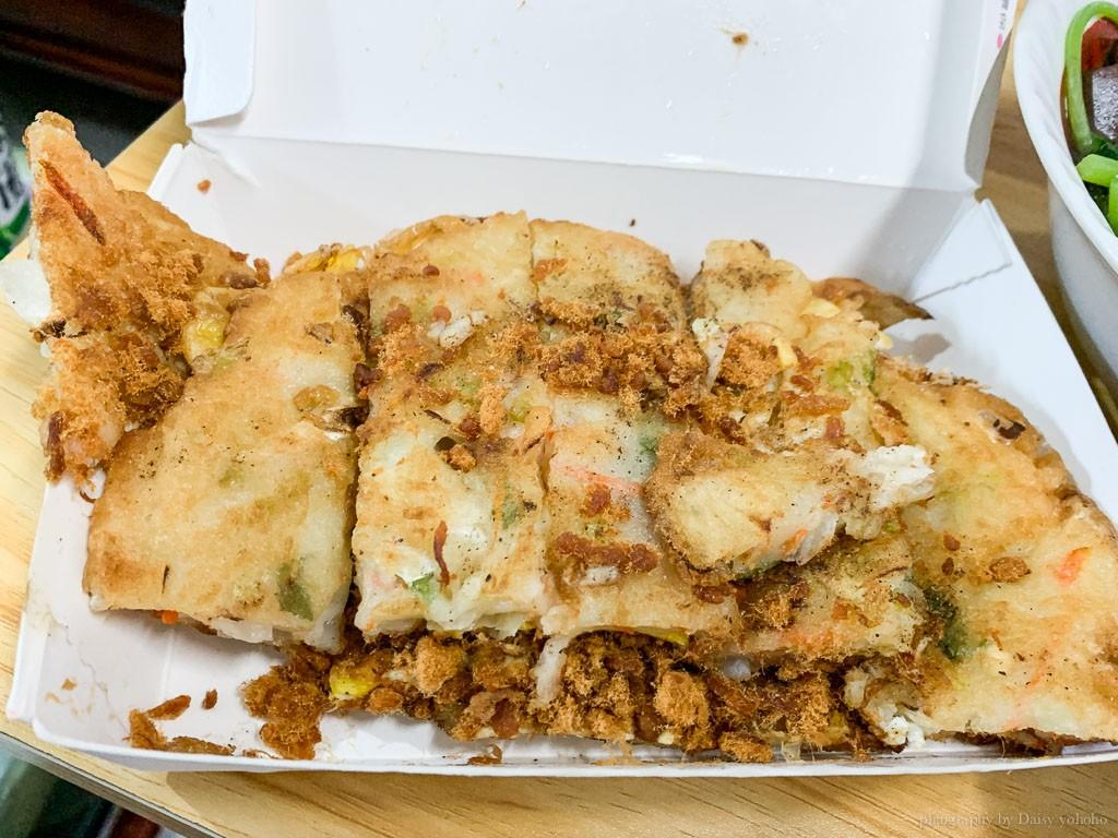 胖蛋餅王, 嘉義粉漿蔬菜大蛋餅, 台林街蛋餅, 台林街美食, 嘉義粉漿蛋餅
