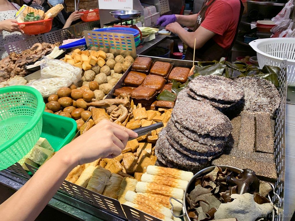 東寧路府城魯味, 台南美食, 台南小吃, 台南滷味, 南一中美食, 成大宵夜