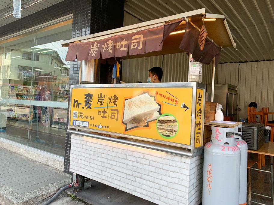 Mr.麥炭烤土司, 嘉義炭烤土司, 東義路美食, 義教街美食, 林森國小早餐