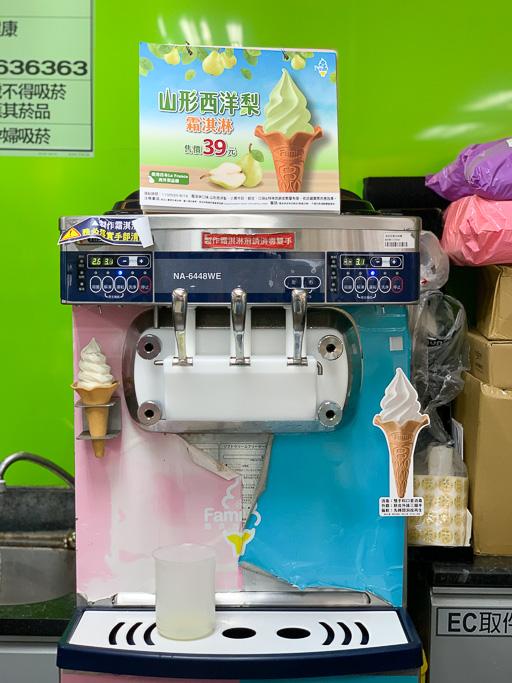山形西洋梨霜淇淋, 全家便利商店, 超商開箱, 全家霜淇淋, 防疫加蓋霜淇淋, 全家冰品
