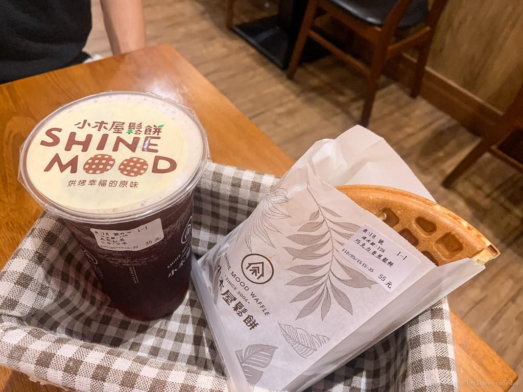 Shinemood, 台南小木屋鬆餅, 小木屋鬆餅推薦口味. 小木屋鬆餅菜單, 小木屋鬆餅崇學店