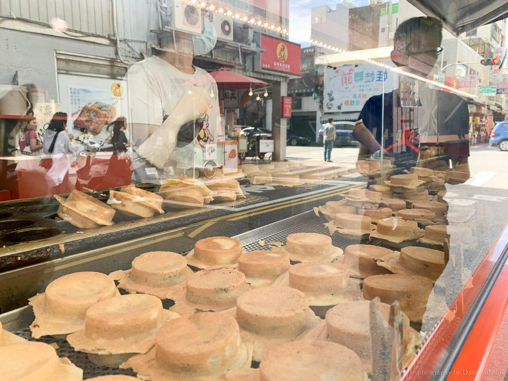 央米, 央米紅豆餅, 台南紅豆餅, 國華街美食, 央米紅豆餅菜單, 台南車輪餅
