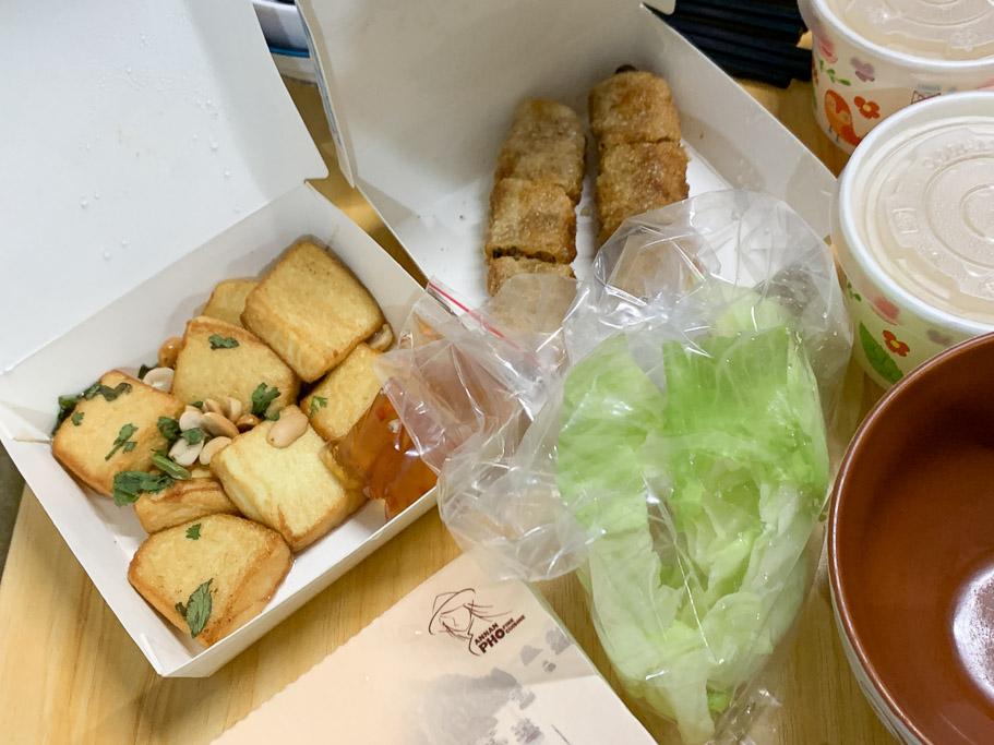 安南河粉, 嘉義美食, 嘉義越南料理小吃, 嘉義和平路美食