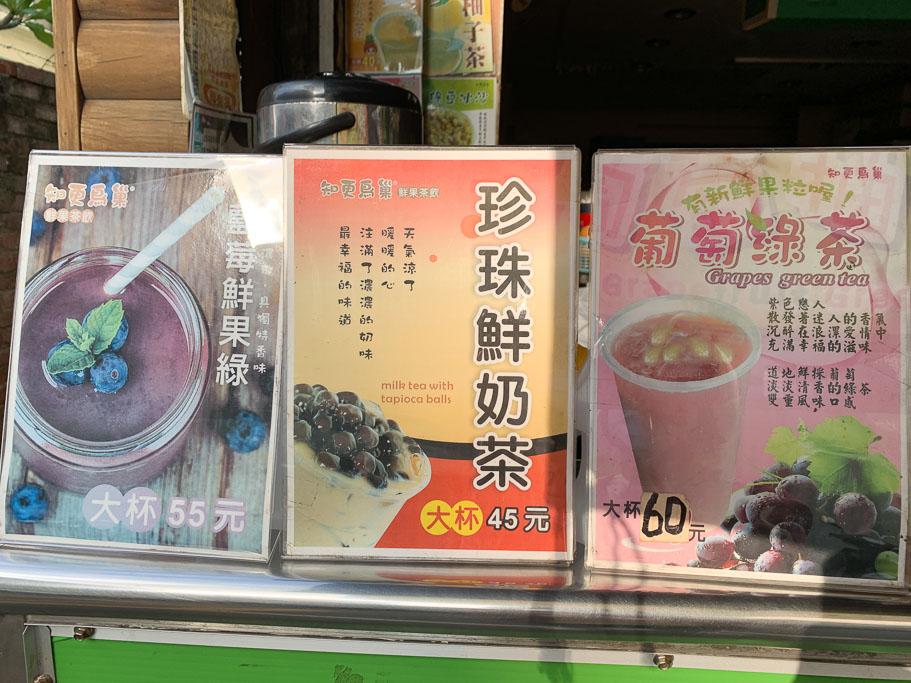 知更鳥巢鮮果茶飲,嘉義國華街上也有葡萄柚綠,不用去御香屋排隊囉!