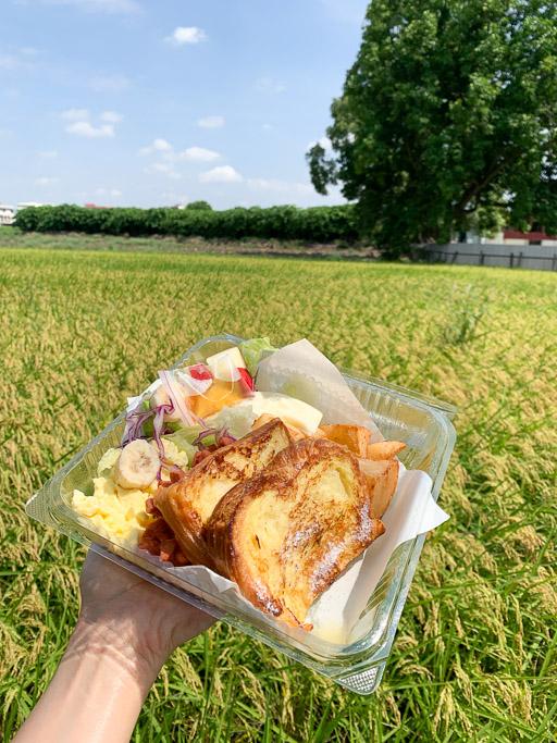 嘉義早午餐, 搞岡紅茶, 楓糖丹麥土司, 嘉義光彩街美食, 嘉義早餐, 嘉義外帶美食, 嘉義美食