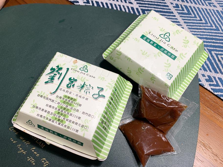 劉家粽子, 台南肉粽, 台南菜粽, 台南小吃, 劉家粽子分店, 台南崇德路美食