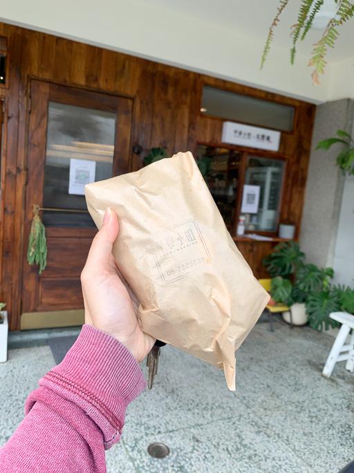嘉義早午餐店「早晨小姐」搬到和平路了!來份鳳梨豬里肌墨魚軟法麵包