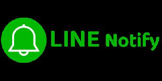 LineNotify