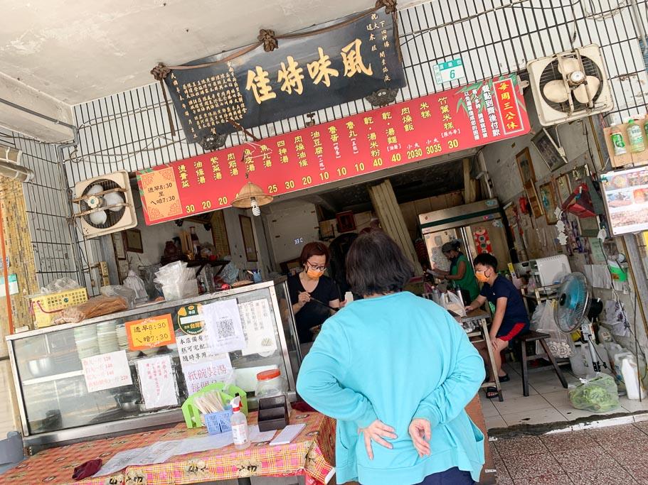 下大道蘭米糕, 台南米糕, 台南中西區美食, 台南小吃, 台南下大道, 台南康樂街米糕