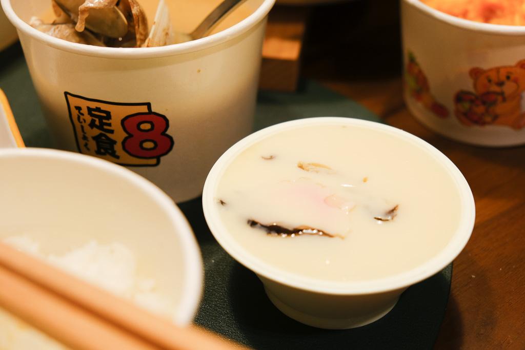 定食8定食8, 台南仁德家樂福定食8, Ubereat外送, 鮭魚生魚片, 茶碗蒸外送