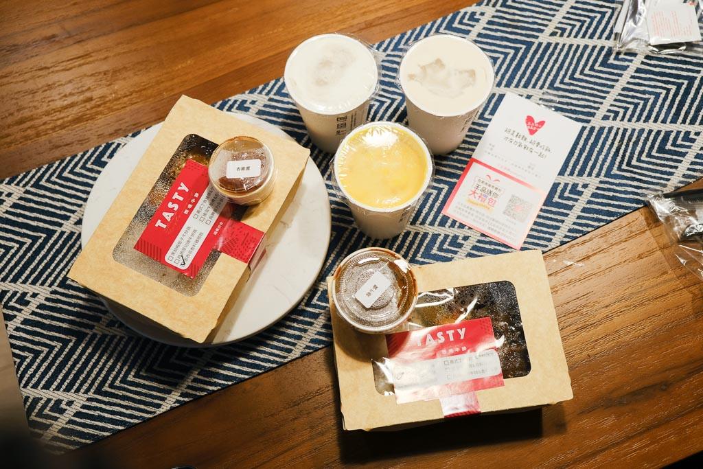Tasty 西提牛排, 西提外帶優惠, UberEats西提外送, 外帶西提價格, 西提外帶自取