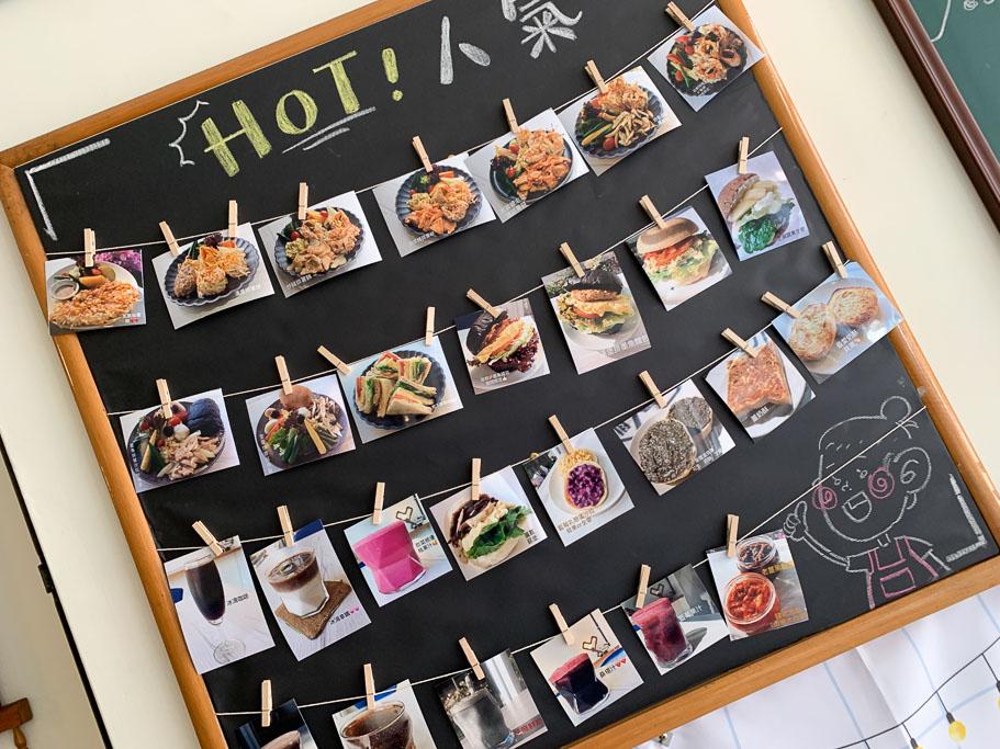 唯辰早午餐, 嘉義早午餐, 嘉義刨絲薯餅, 嘉義美食, 嘉義早餐, 墨魚麵包, 華爾滋貝果
