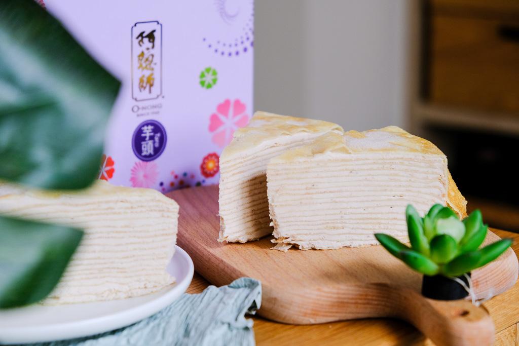 阿聰師的糕餅主意, 芋頭酥, 小芋仔, 芋泥千層, 阿聰師團購, 阿聰師優惠, 超逼真小芋頭