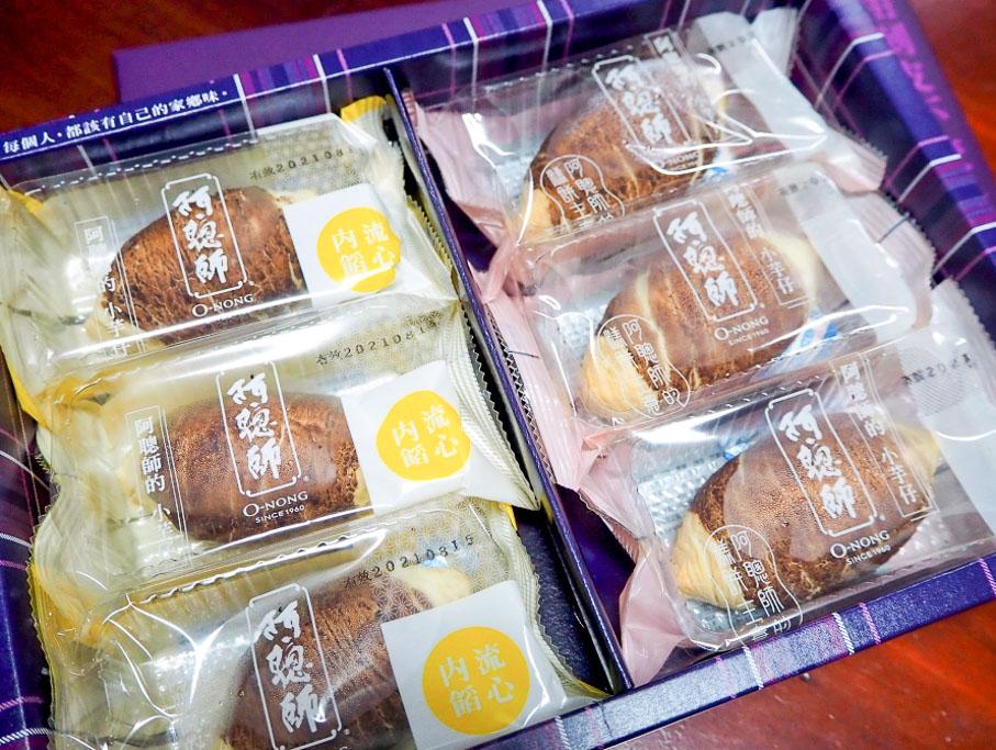 芋頭控都過來!2021中秋月餅禮盒推薦 跟芋頭長一樣的阿聰師小芋仔禮盒開箱 / 阿聰師芋泥千層蛋糕,使用日本北海道四葉十勝奶霜,超扎實重量高達 1 KG