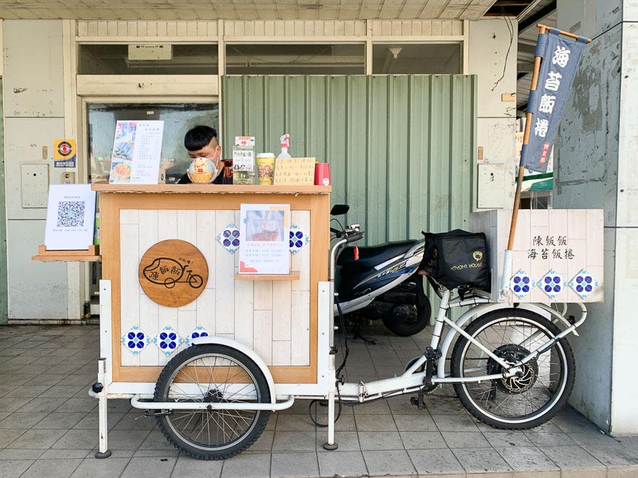 陳飯飯海苔飯捲,文青風小攤車,加飯免費!嘉義中正公園旁早餐車~