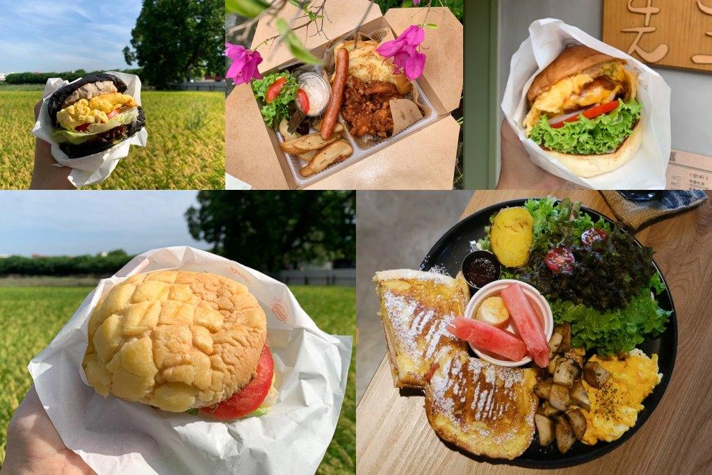 嘉義早午餐, 嘉義美食懶人包, 嘉義漢堡, 嘉義早餐拼盤