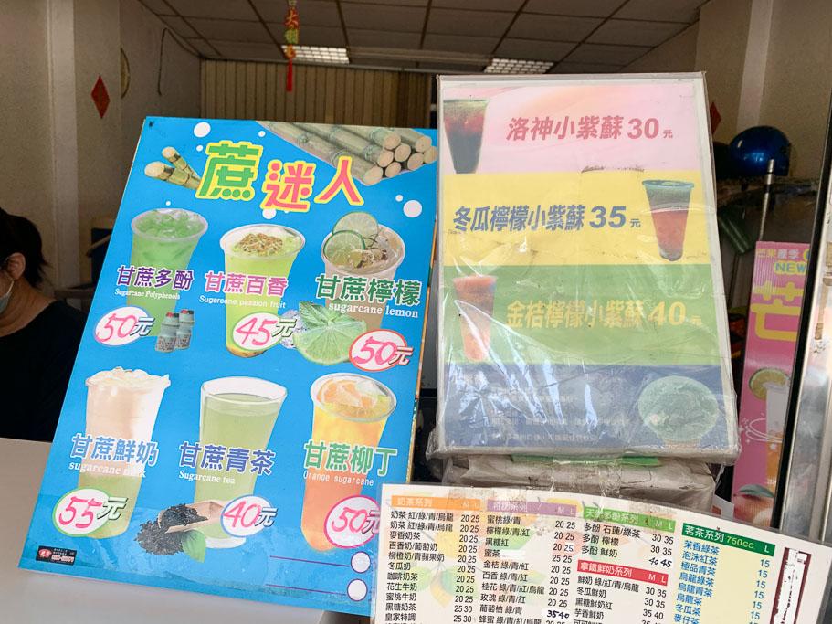 薰衣草連鎖茶飲,在地人在喝的評價飲料店!台南富農街手搖飲